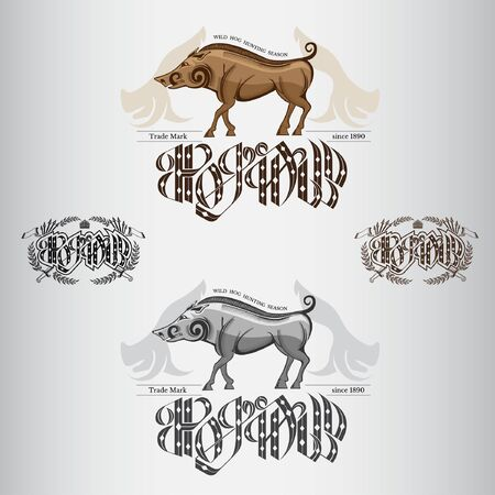 wild hog: two wild or hunting labels with engraving style boar or hog color and black