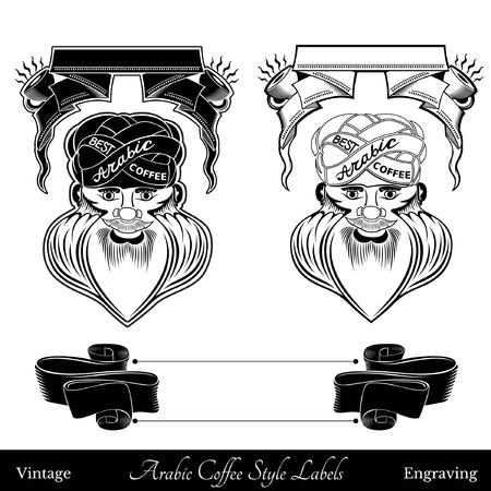 turban: cup under the ribbon template for text. Beard man with turban best arabic coffee lettering. Coffee style silhouette black and white