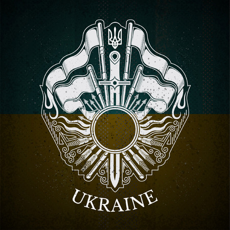 white coat: White Coat of Arms With Circle Frame and Vintage Weapons on Ukraine Flag Background. Brand or T-shirt style