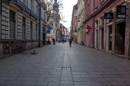 bosnia and hercegovina: Sarajevo pedestrian zone