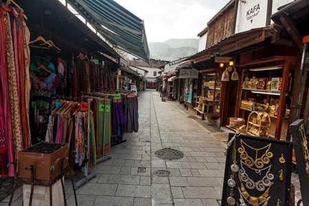 sarajevo: Bascarsija in Sarajevo, Bosnia and Herzegovina. The famous shopping area. Photo taken 29.3.2015.