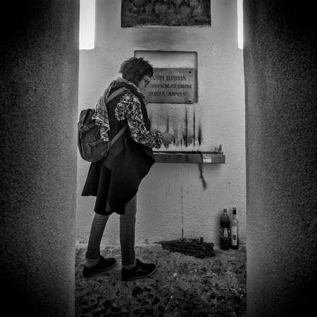coptic orthodox: Staro Nogoricane Kumanovo, Macedonia - September 22, 2016: The Church of St. George (Crkva Svetog Djordja)  is a Macedonian Orthodox church in the village of Staro Nagoriaaane, near Kumanovo in the Republic of Macedonia. Editorial