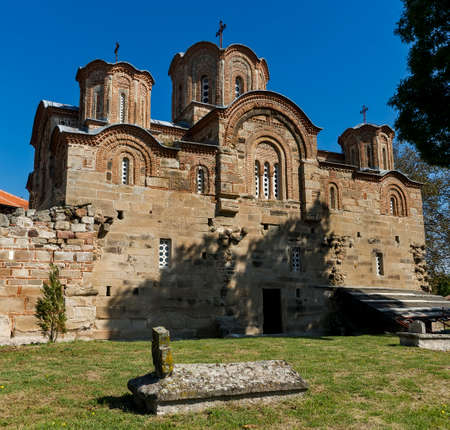 Staro Nogoricane Kumanovo, Macedonia - September 22, 2016: The Church of St. George (Crkva Svetog Djordja)  is a Macedonian Orthodox church in the village of Staro Nagori?ane, near Kumanovo in the Republic of Macedonia. Editorial