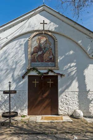 coptic orthodox: Staro Nogoricane Kumanovo, Macedonia - September 22, 2016: The Church of St. George (Crkva Svetog Djordja)  is a Macedonian Orthodox church in the village of Staro Nagoriaane, near Kumanovo in the Republic of Macedonia.