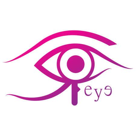 Wise Eye, Eye Logo, Pineal Gland The Eye of Ra