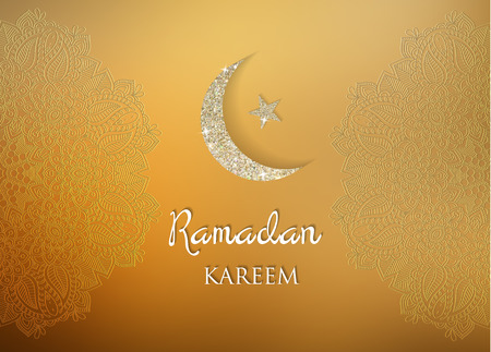 salam: Ramadan greetings background. Ramadan Kareem means Ramadan the Generous Month. Illustration