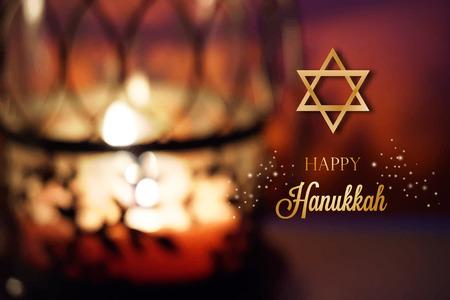 greeting card background: Happy Hanukkah colorful design.