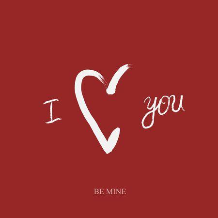 Happy Valentines Day simple design. Иллюстрация