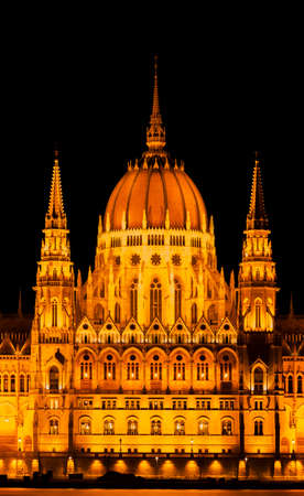 The parliament building of Hungary in Budapest photo