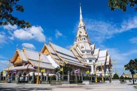 The Sothon temple is the Buddhist faith in Thailand. photo