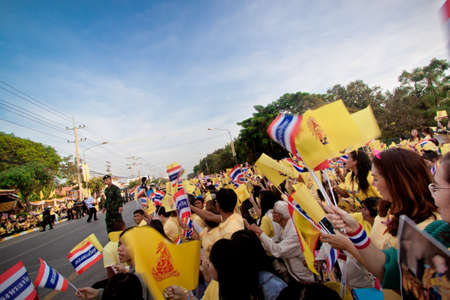hm: HUA HIN- DECEMBER 5  Thai people to celebrate for the 86th birthday of HM King Bhumibol Adulyadej on December 5, 2013 in Hun Hin, Thailand