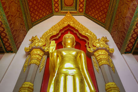 nakhon pathom: Wat Phra Pathom Chedi, Nakhon Pathom Stock Photo