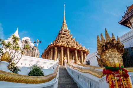 Landscape of Phra Phutthabat temple, Thailand. Stock Photo