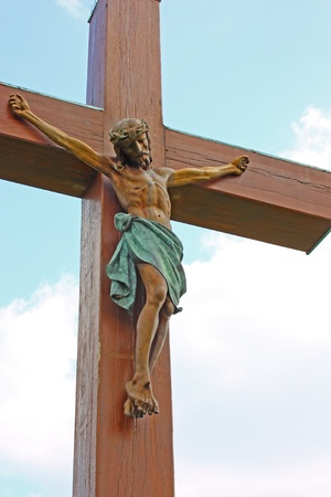 Jesus Christ crucified symbol of God's eternal love photo