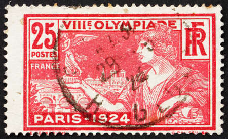 FRANCE - CIRCA 1924: a stamp printed in the France shows The Trophy, 8th Olympic Games in Paris, circa 1924 photo