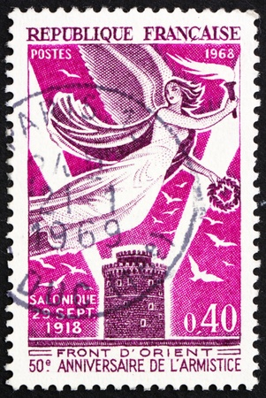 FRANCE - CIRCA 1968: a stamp printed in the France shows Victory over White Tower of Salonika, 50th Anniversary of the Armistice on the Eastern Front in WWI, circa 1968 photo