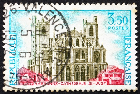 FRANCE - CIRCA 1972: a stamp printed in the France shows Saint-Just Cathedral, Narbonne, France, circa 1972 Stock Photo - 12946028