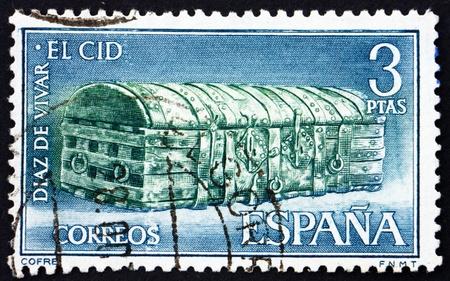 cid: SPAIN - CIRCA 1962: a stamp printed in the Spain shows El Cid�s Treasure Chest, El Cid Campeador (Rodrigo Diaz de Vivar), Spain�s National Hero, circa 1962