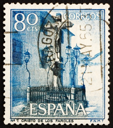 commemorate: SPAIN - CIRCA 1964: a stamp printed in the Spain shows Christ of the Lanterns, Cordova, Spain, circa 1964