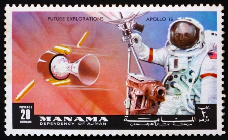MANAMA - CIRCA 1972: a stamp printed in the Manama, Bahrain shows Astronaut and Radar Antenna, Apollo 15, Mission to the Moon, circa 1972