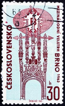 CZECHOSLOVAKIA - CIRCA 1963: a stamp printed in the Czechoslovakia shows Town Hall, Brno, International Trade Fair, circa 1963