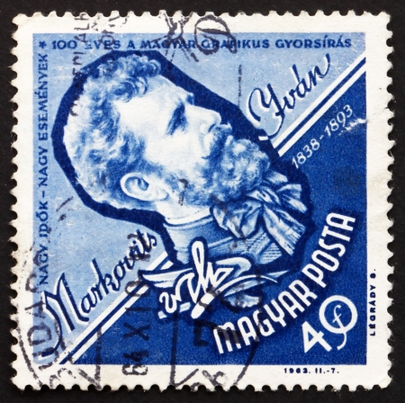 shorthand: HUNGARY - CIRCA 1963: a stamp printed in the Hungary shows Ivan Markovits, Inventor of Hungarian Shorthand, Stenography, circa 1963