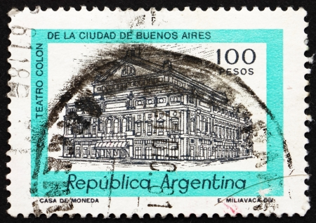 ARGENTINA - CIRCA 1978: a stamp printed in the Argentina shows Columbus Theater, Buenos Aires, Argentina, circa 1978