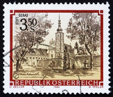 AUSTRIA - CIRCA 1984: a stamp printed in the Austria shows Geras Monastery, Lower Austria, circa 1984 Stock Photo - 16224787
