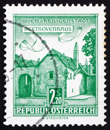 beethoven: AUSTRIA - CIRCA 1962: a stamp printed in the Austria shows Beethoven House, Vienna, circa 1962