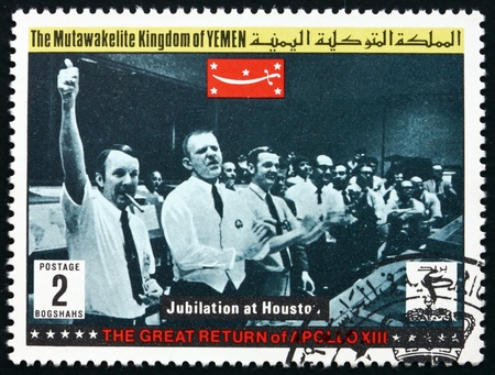 jubilation: YEMEN - CIRCA 1969: a stamp printed in the Yemen shows Jubilation at Houston, Return of Apollo XIII, circa 1969 Editorial