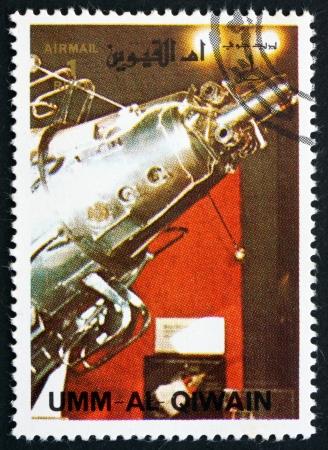 umm: UMM AL-QUWAIN - CIRCA 1972: a stamp printed in the Umm al-Quwain shows Sputnik 3 Spacecraft, History of Spaceflight, circa 1972 Editorial