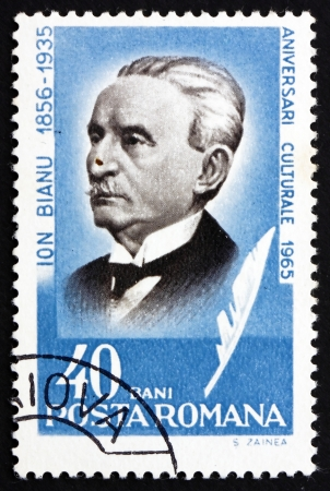 ROMANIA - CIRCA 1965: a stamp printed in the Romania shows Ion Bianu, Philologist and Historian, circa 1965 Stock Photo - 17044860