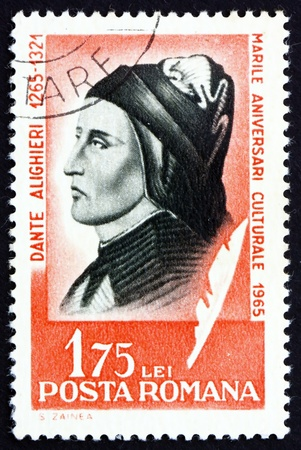 ROMANIA - CIRCA 1965: a stamp printed in the Romania shows Dante Alighieri, Italian Poet, circa 1965 Stock Photo - 17044862
