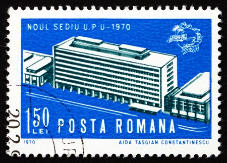 upu: ROMANIA - CIRCA 1970: a stamp printed in the Romania shows Opening of UPU Headquarters, Bern, circa 1970