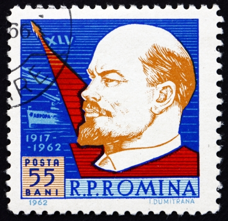 ROMANIA - CIRCA 1962: a stamp printed in the Romania shows Vladimir Illyich Lenin, Communist, Politician, 45th Anniversary of Russian October Revolution, circa 1962 Stock Photo - 17063385