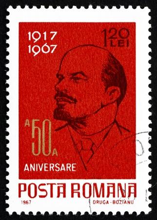 ROMANIA - CIRCA 1962: a stamp printed in the Romania shows Vladimir Illyich Lenin, Communist, Politician, 50th Anniversary of Russian October Revolution, circa 1962 Stock Photo - 17063398