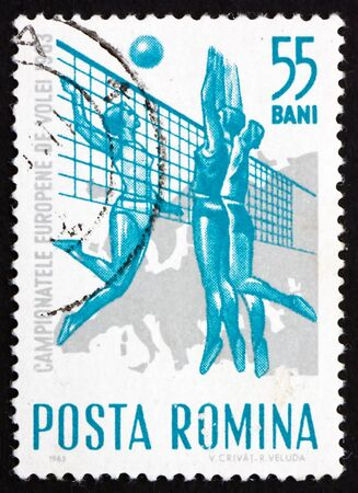 ROMANIA - CIRCA 1963: a stamp printed in the Romania shows Women Playing Volleyball and Map of Europe, European Volleyball Championships, circa 1963 Stock Photo - 17063396