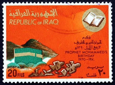 IRAQ - CIRCA 1970: a stamp printed in the Iraq shows Kaaba, Mecca and Koran, Muhammad's 1400th Birthday, circa 1970 Stock Photo - 17393043
