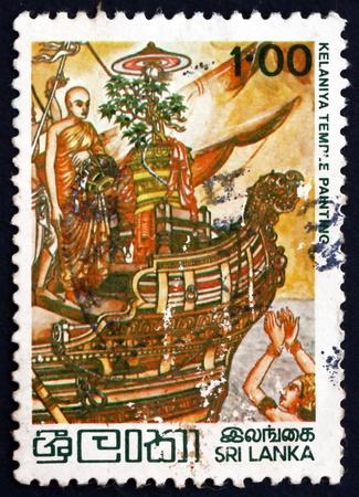 SRI LANKA - CIRCA 1979: a stamp printed in Sri Lanka shows Princess Theri Sanghamitta Bringing by Ship, the Bodhi Tree Branch, Wall Painting from Kelaniya Temple, 3rd Century B.C., circa 1979 Stock Photo - 17523476