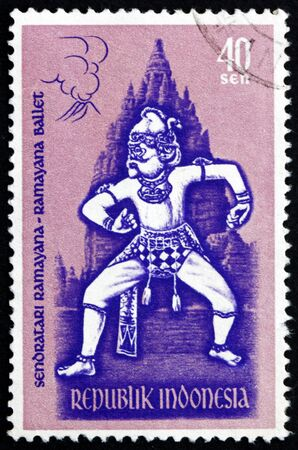 INDONESIA - CIRCA 1962: a stamp printed in Indonesia shows Hanuman, Hindu Deity, Scene from Ramayana Ballet, circa 1962 Stock Photo - 17523478