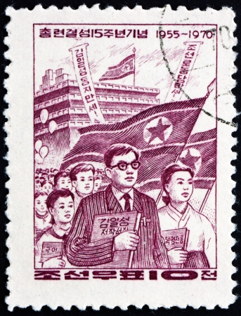 koreans: NORTH KOREA - CIRCA 1970: a stamp printed in North Korea shows Association of Koreans in Japan, 15th Anniversary, circa 1970 Editorial