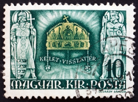 HUNGARY - CIRCA 1940: a stamp printed in the Hungary shows Crown of St. Stephen, National Symbol, circa 1940 Stock Photo - 17950673