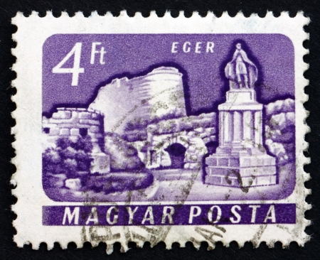 HUNGARY - CIRCA 1961: a stamp printed in the Hungary shows Castle of Eger, Hungary, circa 1961 Stock Photo - 17950701