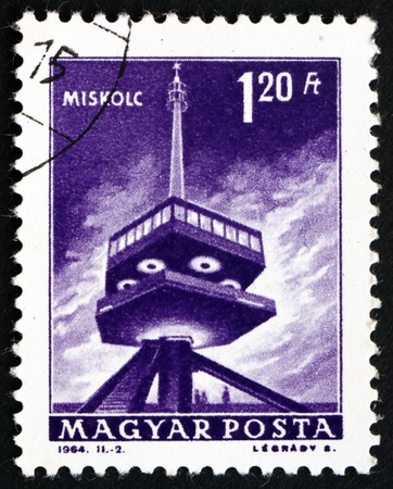 HUNGARY - CIRCA 1964: a stamp printed in the Hungary shows Television Transmitter, Miskolc, circa 1964 Stock Photo - 17950697