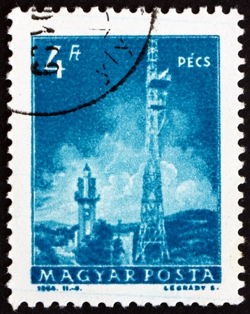 HUNGARY - CIRCA 1964: a stamp printed in the Hungary shows Television Transmitter, Pecs, circa 1964 Stock Photo - 17950689