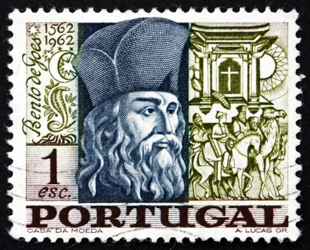 jesuit: PORTUGAL - CIRCA 1968: a stamp printed in the Portugal shows Bento de Goes, Jesuit Brother, Missionary and Explorer, circa 1968