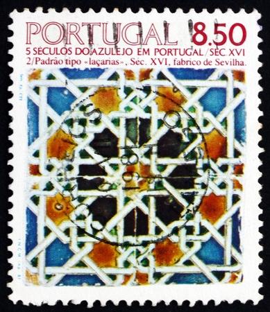 moresque: PORTUGAL - CIRCA 1981: a stamp printed in the Portugal shows Moresque Tile, Coimbra, 16th Century, circa 1981
