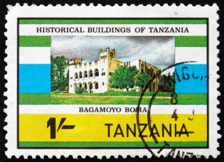 headquarter: TANZANIA - CIRCA 1983: a stamp printed in Tanzania shows Bagamoyo Boma, former Colonial German Headquarter, Historical Building, circa 1983