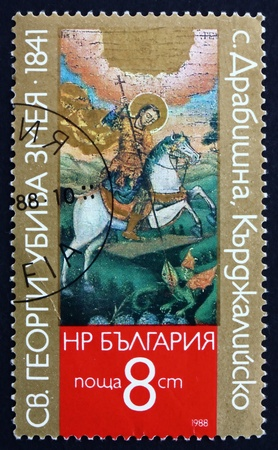 slaying: BULGARIA - CIRCA 1988: a stamp printed in the Bulgaria shows St. George Slaying the Dragon, 1841, Religious Art from Kurdzhali Region, circa 1988 Editorial