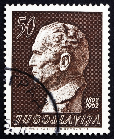 YUGOSLAVIA - CIRCA 1962: a stamp printed in the Yugoslavia shows Marshal Tito by Augustincic, Josip Broz Tito, 1st President of Yugoslavia, circa 1962 Stock Photo - 19168995